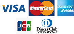 MasterCard、VISA、JCB、AMERICANEXPRESS、Diners Club INTERNATIONAL